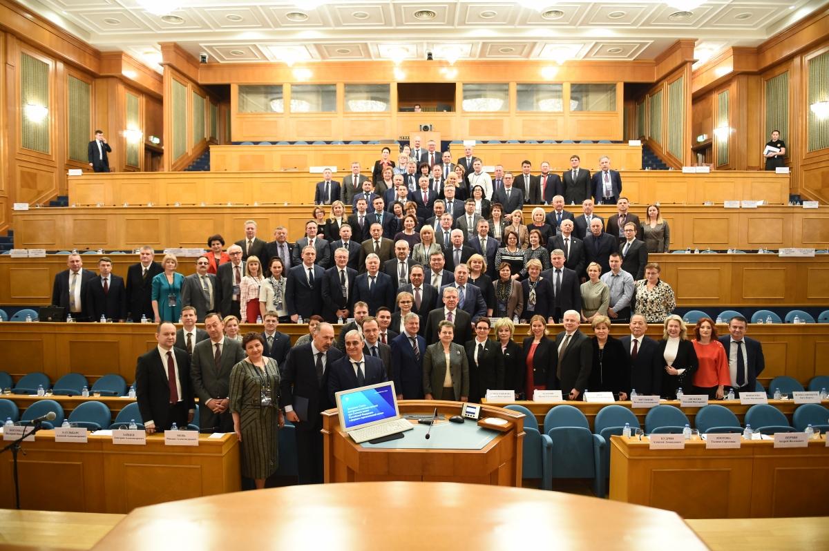 Картинка контрольно-счетная палата